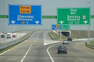 Неправилности од 32,5 милијарди динара у Путевима Србије