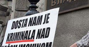 Држава не мари за реституцију, извршна решења мртво слово на папиру 2