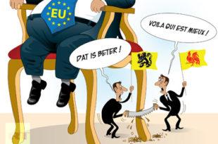 Вирус сепаратизма у телу ЕУ