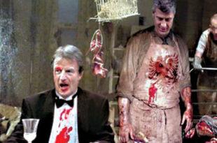 Анатомија злочина (видео)
