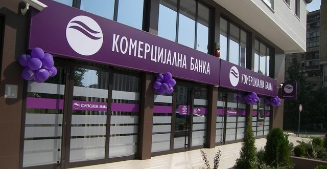 Србија докапитализовала Комерцијалну банку 1
