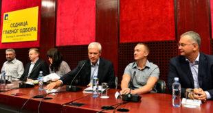НБС и лопови из Развојне банке Војводине 3