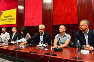 НБС и лопови из Развојне банке Војводине 7