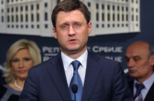 Милијарду долара руских инвестиција за Србију