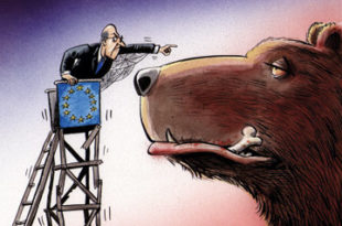 Пропала енергетска партија ЕУ