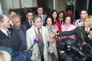 ДСС предала Уставном суду предлог за оцену уставности уредби владе