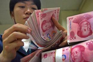 Понуда кинеских компанија данас пред владом