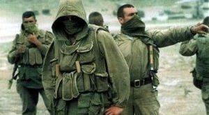 У Русији се формирају нове специјалне снаге