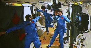 Кина у космичкој трци 4
