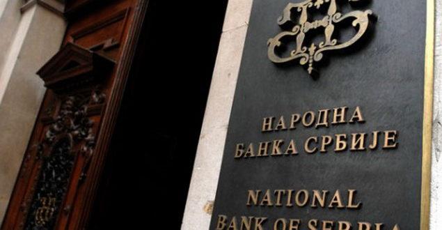 НБС: Одлагање отплате кредита најмање 90 дана