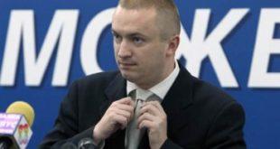 """Колапс """"Развојне"""" банке Војводине 1"""