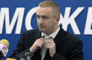 """Колапс """"Развојне"""" банке Војводине 5"""