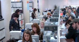 Србија издржава бирократског монструма
