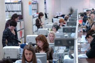 Запосленима у државним и јавним предузећима од идуће године плате веће пет одсто