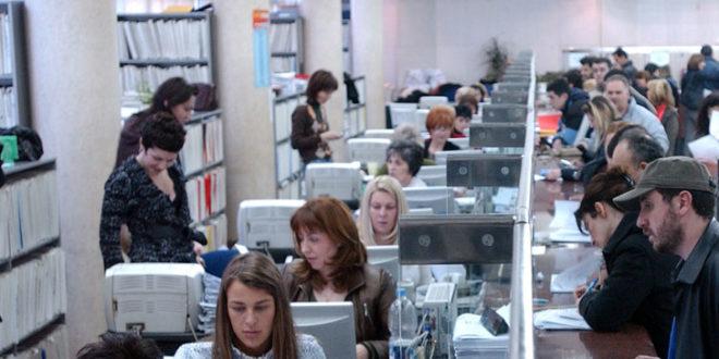 Србија издржава бирократског монструма 1