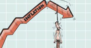 Инфлација до краја године 13 одсто 8