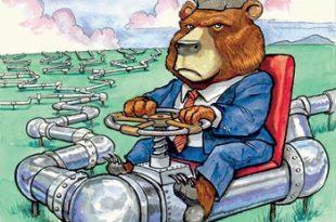 Европска зима 2013: Спречити експанзију Гаспрома (I део)