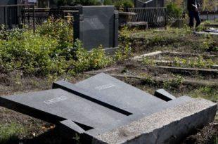 У јужној Косовској Митровици оскрнављено 90 одсто гробова 4