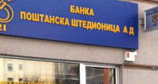 Власт намешта Поштанску штедионицу западним банкарима 9