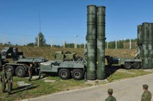 Јубилеј ракетне бригаде ПВО