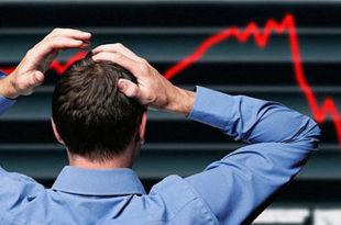 Српско тржиште капитала у веома тешкој ситуацији