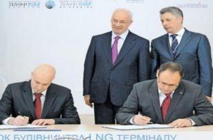 """Украјинци гасни споразум потписали са """"фантомом"""""""