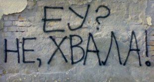 Протест против Хашког трибунала и ЕУ, субота у 15 часова 6