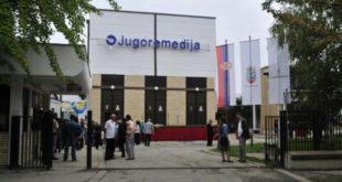 Нико је неће: Југоремедију продају по седми пут 7