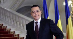Румунија намерава да одустане од нових кредита ММФ 3