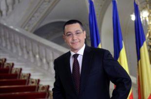 Румунија намерава да одустане од нових кредита ММФ