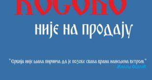 Срби већински власници Косова и Метохије 7