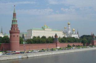 Русија захтева престанак рада Хашке инквизиције