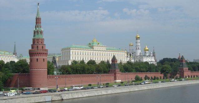 Русија захтева престанак рада Хашке инквизиције 1