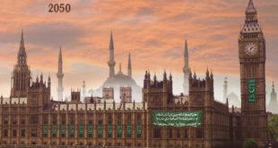 Лондон: Ништа од мега-џамије