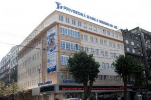 Тендер за Привредну банку Београд