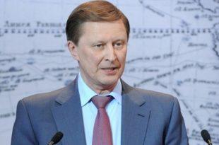 Сергеј Иванов: Г-20 делује у интересу глобалне економије