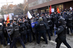 Хаос у Скопљу