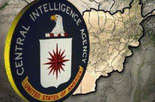 Напад на базу ЦИА у Авганистану