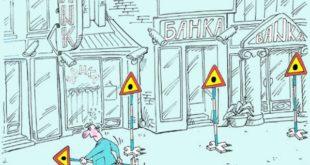 Грађани Србије банкама дугују око 8,5 милијарди евра 11