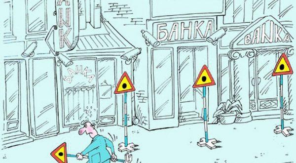 Мораторијум: Ако прихватите застој у отплати кредита имате три опције после тога