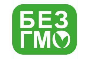 Стоп ГМО! И.Барет и М.Живковић (видео)