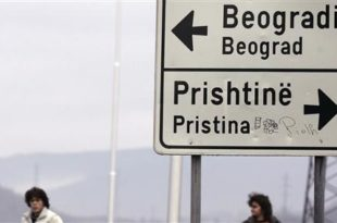 Косово и Метохија: Брутална узурпација српске имовине (I део)