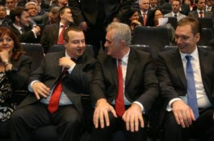 """Представник """"Косова"""" у Србији имаће статус амбасадора"""