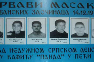 Убице српских младића 14 година на слободи