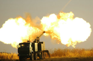 Отворена нова фабрика сложених борбених система