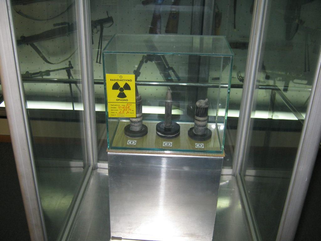 осиромашени уранијум