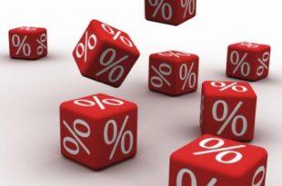 Инфлација - НБС не може сама