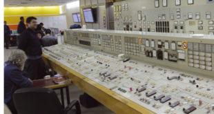 Цене струје и гаса: Свако кроји свој рачун 7