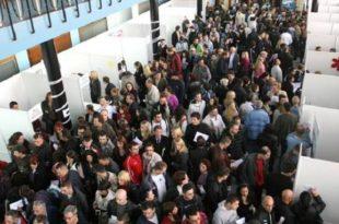 Стопа незапослености у Србији огромних 28,3 одсто