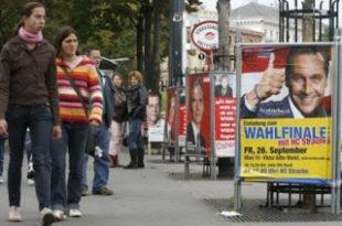 И Аустријанци хоће референдум о ЕУ